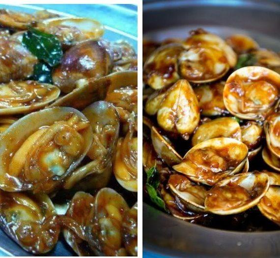 Resepi dan Cara memasak Lala Kam Heong yang sedap dan mudah