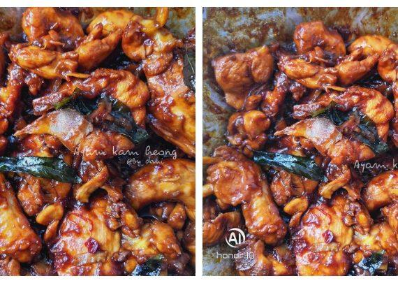 Cara untuk membuat Ayam Masak Kam Heong. Kesedapan sehingga menjilat jari