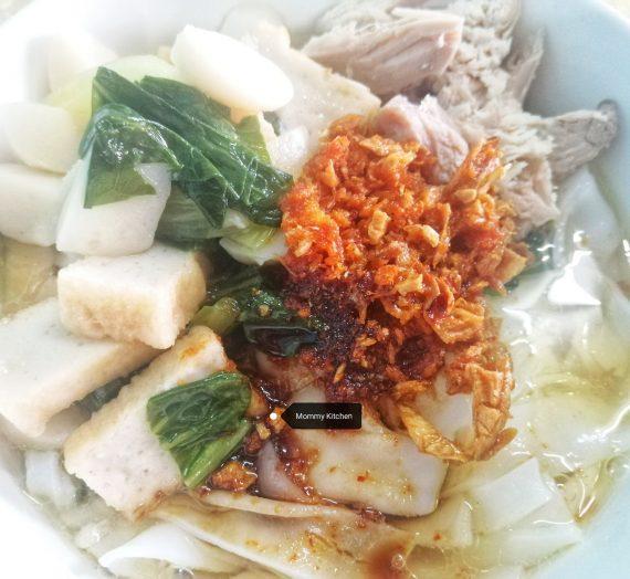 Cara untuk membuat Kuey Teow Sup Chinese Style. Pasti memikat selera anda sekeluarga.