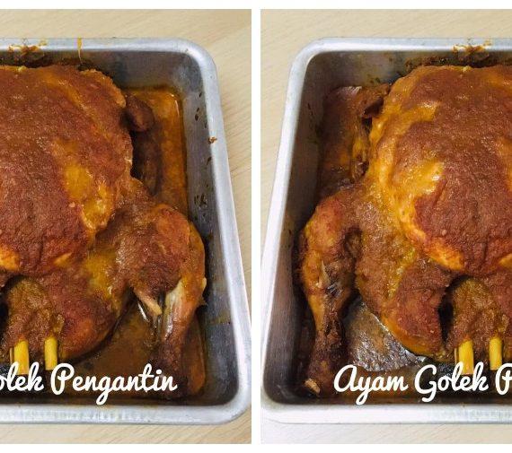 Cara untuk membuat Ayam Golek Pengantin. Sambil makan sambil mengimbau kenangan dulu-dulu.