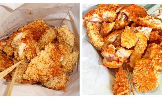 Cara dan resepi lengkap untuk membuat Ayam Gunting yang rangup diluar dan berjus didalam.
